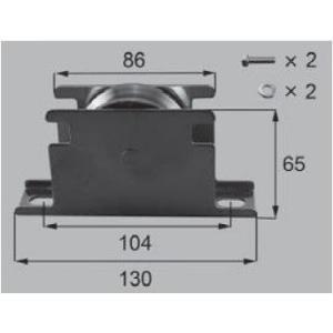 LIXIL A8LC1062 新日軽エクステリア部品 車庫用門 引戸 戸車関連部品:戸車 シルバー
