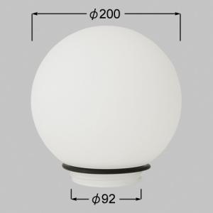 送料無料 TOEX 門まわり・照明 照明 HK−2型用 ガラスグローブ シロ LYP81001A|riode