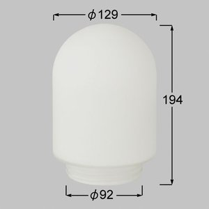 送料無料 TOEX 門まわり・照明 EJ−2・EK−3・GQ−2型用 ガラスグローブ シロ LYS03000A|riode