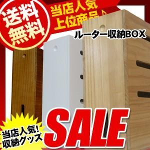 ルーター収納 ボックス (ルーター 収納 おしゃれ ルーターボックス 電源タップ収納ボックス フタ付き テーブルタップボックス)