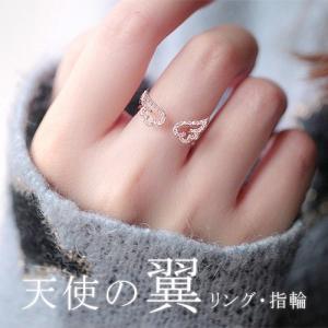 リング 指輪 天使の翼 ビジュー キラキラ アクセサリー  新作 送料無料|rioty