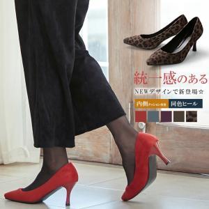 NEWデザイン 高級感 同色ヒール 秋冬走れるパンプス  低反発 7.5cmヒール ポインテッドトゥ 痛くない 履きやすい|rioty