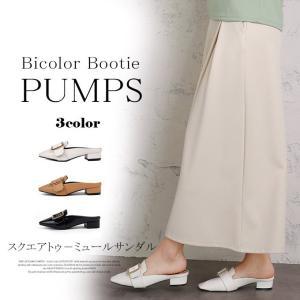 スクエアトゥ−ミュールサンダル ローヒール 金具ベルト セレブ風 傷付きにくい 無地 靴 疲れにくい 3色 レディース|rioty