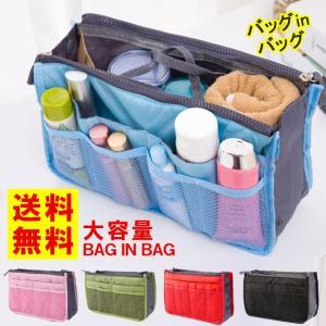 バッグインバッグ インナーバッグ 収納たっぷり 整理整頓 化粧ポーチ 一部即納|rioty