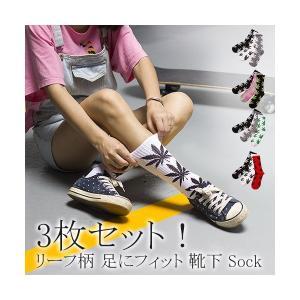 ニーカーソックス 3足セット ソックス 靴下 リーフ柄模様 防寒対策  秋冬 送料無料|rioty
