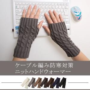手袋 レディース 指なし手袋 スマホ対応 防寒 肌触り バイク 自転車 手ぶくろ 一部予約