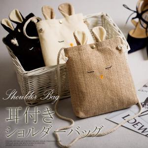 ウサギ耳 鞄 カバン ショルダーミニバッグ 顔刺繍 サマーバック 夏 レディース