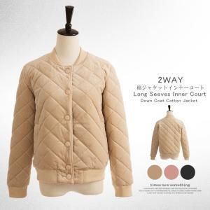 キルティングジャケット コート ブルゾンこコート ノーカラー スタンドカラージャケット 中綿 暖か ポケット付 レディース|rioty