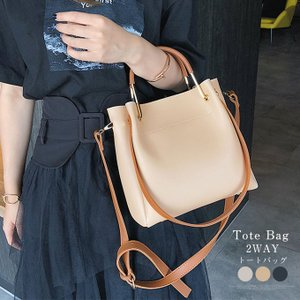 手持ち鞄 編みバッグ 手持ち 手提 カジュアル サマー ピーチ 海 木製デザイン トート カゴバッグ|rioty
