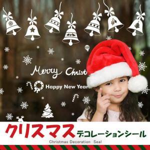 ウォールステッカー クリスマス オーナメント クリスマス ソックス 靴下 デコレーションシール  ドア張り 窓張り happy new year|rioty