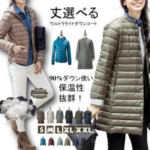 ダウンコート 95%ダウン 保温性 軽くて暖かい 収納袋付き 冬 ロング丈ノンカラー フード付きジャケット Bタイプ内ポケット付き 2タイプ レディース|rioty