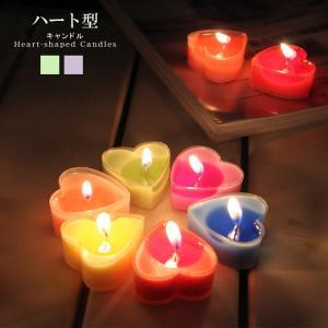9個セット ハート型キャンドル 灯り 誕生日 パーティー用品 記念日 バレンタイン ホワイトディー|rioty