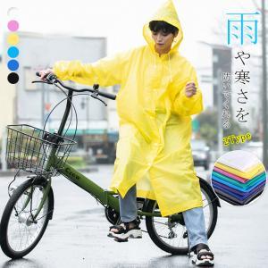レインコート レディース ロングタイプ 帽子付き 防災 防犯 梅雨 ピーチ 透明ビニル|rioty
