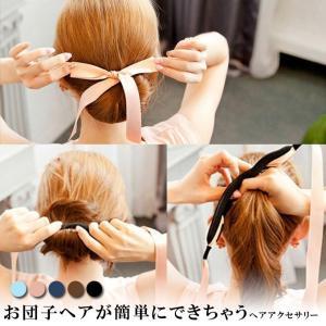ヘアアクセサリー モチーフ リボン カジュアル 小物 髪型アレンジ 簡単|rioty
