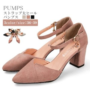 パンプス 靴 シューズ ストラップ ポイントテッドトゥ太ヒール 疲れにくい ホールド感 ボリューミー 美脚 滑り止め|rioty
