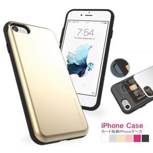 アイフォンxs iphonexs XsMax iphone カバー xr  iPhoneX スマトフォンケース カード収納|rioty