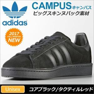 アディダス オリジナルス スニーカー キャンパス コアブラック/タクティルレッド  BZ0079 adidas Originals CAMPUS|ripe
