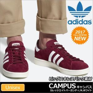 アディダス オリジナルス スニーカー キャンパス カレッジエイトバーガンディ/R.ホワイト  BZ0087 adidas Originals CAMPUS ripe