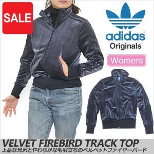 アディダス オリジナルス ジャージ ベルベット ファイヤーバード トラックトップ レジェンドインク  BQ8040 adidas Originals VELVET FIREBIRD TRACK TOP ripe