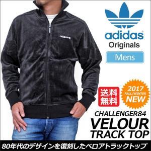 アディダス オリジナルス ジャージ チャレンジャー84 ベロア トラックトップ ブラック  DTH20 adidas Originals CHALLENGER84 VELOUR TRACK TOP ripe