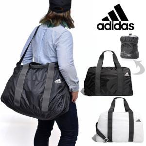 アディダス リュック adidas イージーパッカブルボストンバッグ 40L  全2色  FTG51...