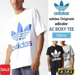 アディダス オリジナルス adidas Originalsオリジナルス ボクシーTシャツ 全3色  MGP16 AC BOXY TEE [M便 1/1]|ripe