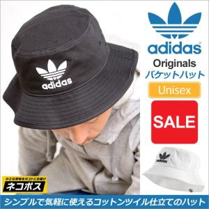 アディダス オリジナルス バケットハット 全2色  MLH58 adidas Originals BUCKET HAT AC [M便 1/1]|ripe