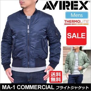 アヴィレックス ジャケット MA-1 コマーシャル 全3色  6132077 AVIREX MA-1 COMMERCIAL|ripe