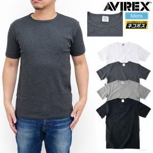 アヴィレックス AVIREX デイリー 半袖クルーネックTシャツ 全5色  6143502 DAILY S/S CREW NECK T-SHIRT [M便 1/1]|ripe
