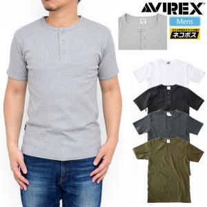 アヴィレックス AVIREX デイリー 半袖ヘンリーネックTシャツ 全5色  6143504 DAILY S/S HENLEY NECK T-SHIRT [M便 1/1]|ripe