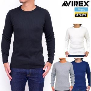 アヴィレックス Tシャツ デイリー 長袖 サーマル クルーネック 全4色  6153515 AVIREX DAILY L/S THERMAL CREW NECK TEE|ripe