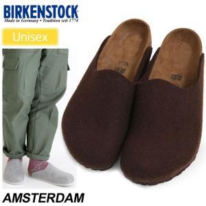 ビルケンシュトック BIRKENSTOCK アムステルダム クロッグサンダル ダークブラウン  1001491 AMSTERDAM|ripe