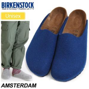 ビルケンシュトック BIRKENSTOCK アムステルダム クロッグサンダル ネイビー  1001493 AMSTERDAM|ripe