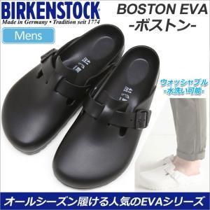 ビルケンシュトック BIRKENSTOCK ボストン EVA クロッグサンダル ブラック  1002314 BOSTON|ripe