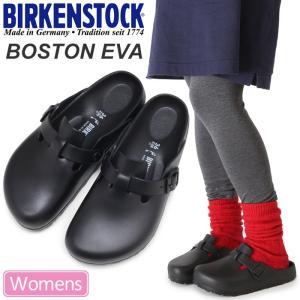 ビルケンシュトック BIRKENSTOCK ボストン EVA クロッグサンダル ブラック  127103 BOSTON|ripe