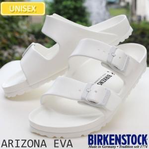 ビルケンシュトック BIRKENSTOCK ARIZONA EVA ホワイト  129441/129443 アリゾナ サンダル|ripe