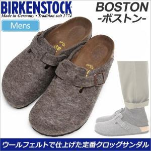ビルケンシュトック サンダル ボストン フェルト ココア ブラウン   160581 BIRKENSTOCK BOSTON|ripe