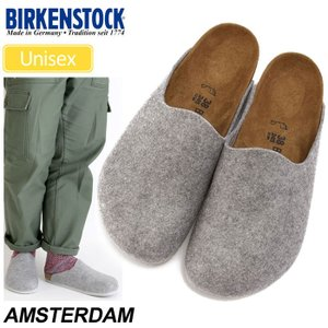 ビルケンシュトック BIRKENSTOCK アムステルダム クロッグサンダル ライトグレー  559111 AMSTERDAM|ripe