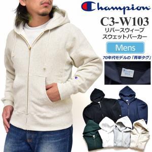 チャンピオン パーカー リバースウィーブ ジップフーデッドスウェットシャツ 全5色  C3-W103 Champion RW ZIP HOODED SWEAT SHIRT|ripe
