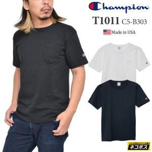 チャンピオン Tシャツ T1011 アメリカ製 半袖ポケットT 全6色  C5-B303 Champion US POCKET T-SHIRT [M便 1/1]|ripe