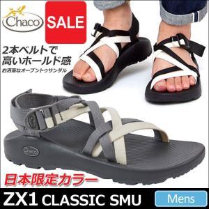 チャコ Chaco メンズ ZX1 クラシック サンダル 日本限定カラー 12366104 MEN'S ZX1 CLASSIC SMU SANDAL|ripe