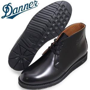 ダナー DANNER POSTMAN BOOTS  D-4302  ブラック  ポストマンブーツ|ripe