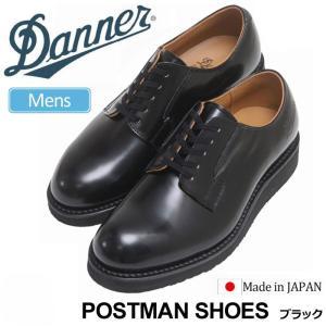 ダナー ポストマンシューズ ブラック  D214300/D4300 DANNER POSTMAN SHOES|ripe