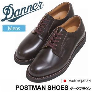 ダナー ポストマンシューズ ダークブラウン  D214300/D4300 DANNER POSTMAN SHOES|ripe