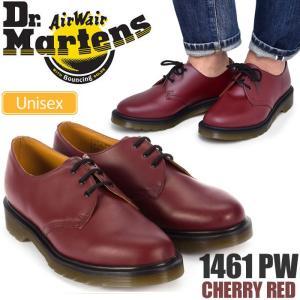 ドクターマーチン 3ホールシューズ 1461 プレーンウェルト ポストマンシューズ チェリーレッド  10078602 Dr.Martens 1461 PW 3 EYE SHOE|ripe