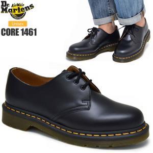 ドクターマーチン Dr.Martens CORE 1461 59 3ホールシューズ ブラック  10...