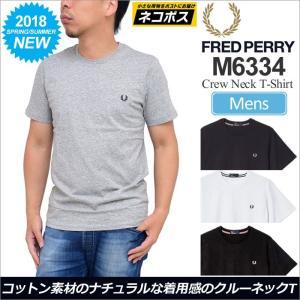 フレッドペリー Tシャツ クルーネック半袖TEE 全4色  M6334 FRED PERRY CREW NECK T-SHIRT [M便 1/1]|ripe