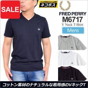 フレッドペリー Tシャツ Vネック半袖TEE 全4色  M6717 FRED PERRY V NECK T-SHIRT [M便 1/1]|ripe