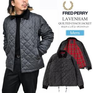 フレッドペリー×ラベンハム FREDPERRY キルトコーチジャケット ブラック  SJ5145 L...
