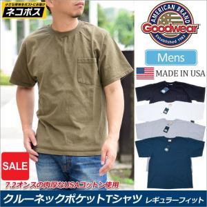 グッドウェア Tシャツ アメリカ製 クルーネック半袖ポケットT レギュラーフィット 全5色  GDW-001-171001/GDW-001-171002 Goodwear CREW NECK [M便 1/1]|ripe